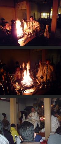 星祭り大祭護摩